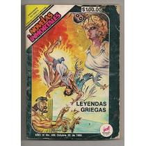 Comic Novelas Inmortales Mitología Leyendas Griegas 1986
