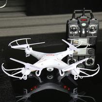 Tb Quadcopter Syma X5c 4 Channel 2.4ghz Rc Explorers Quad