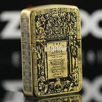Encendedor Zippo Original Holy Bible
