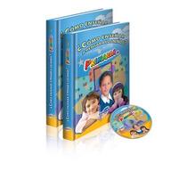 Cómo Enseñar A Pensar A Los Niños De Primaria 2 Vols