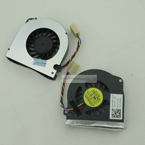 Ventilador Inspiron One 2305 Original Dell Cn-0nj5gd