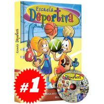 Escuela Deportiva 1 Vol + 1 Dvd