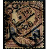 0948 Inglaterra Reina Victoria 5p Usado 1897-11