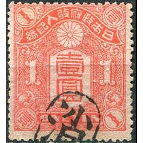 0805 Japón Matasello De Puerto 1 Yen Usado De Los 10