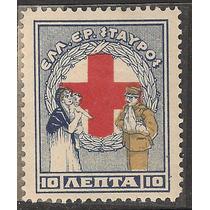 Antigua Estampilla De Grecia Enfermera Cruz Roja