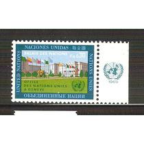 1969 Oficinas De Naciones Unidas Ginebra Suiza Sello Nuevo