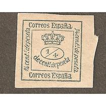 España Antigua Estampilla Imperforada