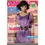 Revista Cosmopolitan Año 36 # 26 ( Olga Kurylenko)