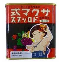 Set 3 Drops La Tumba De Las Luciernagas Anime Dulces Japon