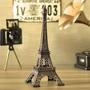 Torre Francia Eiffel Metal Escala 16 Cm