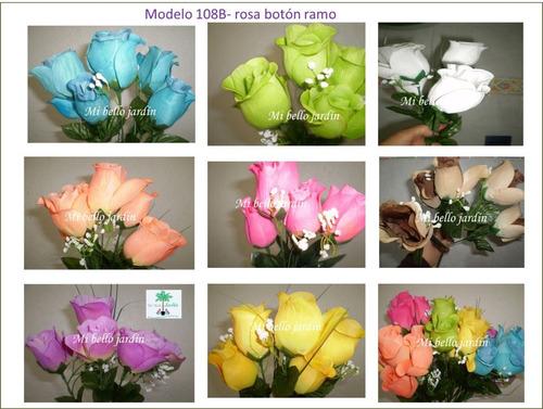 Arreglos florales artificiales latex mercadolibre mxico for Centros de mesa artificiales