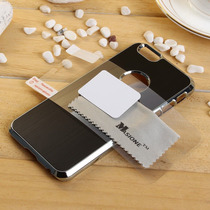 Iphone 6 Plus 5.5 Funda Tapa Trasera Metal Aluminio +regalos