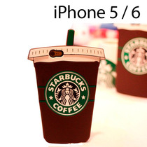 Funda Cafe Starbucks Para Iphone 5 Y 6