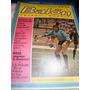 Revista Balón #838 Año 12 - Julio 31 De 1979 Cruz Azul Marín