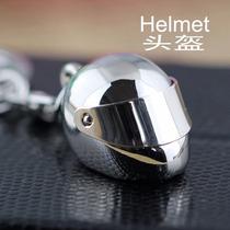 Precioso Llavero Deportivo Helmet (casco) Mercado Envio