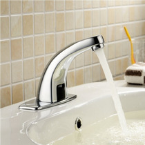 Llave Automatica Con Sensor Infrarrojo Para Baño Lavabo