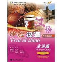Vivir El Chino - Vivir En China Libro De Texto Con Disco