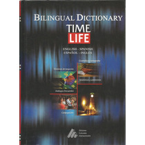 Diccionario Bilingüe. Español Inglés-inglés-español.