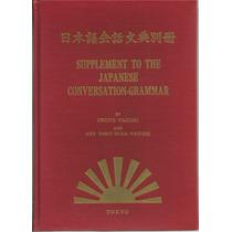 Libro De Idiomas Japonés. Conversacion-gramática. Vaccari.