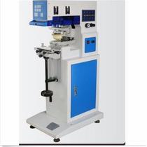 Máquina Eléctrica Y Neumática De Tampografía, Publicidad