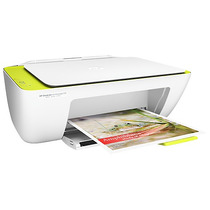 Impresora Hp Copia Escanea Imprime Color Advantage 2135