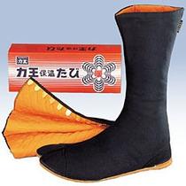 Tabi Ninja Ninjutsu Parkur Calsetas Para Tabi De Regalo