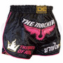 Shorts Dama Retro Muay Thai Box Danger T. S Mma Disponible