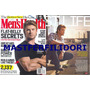 Chris Hemsworth Thor Revista Mens Health Usa Mayo 2011