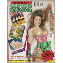 Revista Kena Lucía Méndez 1989