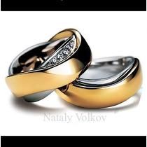 Argollas De Matrimonio Mod. Reims Oro 14k Matrimoniales