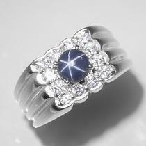 Aaaa Anillo Zafiro Estrella Azul #7 Plata 31k 6x6mm Lote Czq