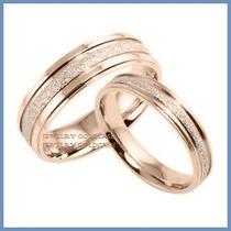 Argollas De Matrimonio Mod. Frozen En Oro Rosa 14k Solido