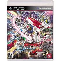 Gundam Extreme Versus Ps3 Japonesa