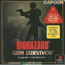 Bio Hazard Gun Survivor Ps1 Japonesa
