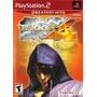 Tekken 4 Para Ps2: Juegazo !!!