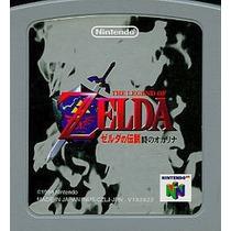 The Legend Of Zelda Ocarina Of Time Nintendo64 Japonesa