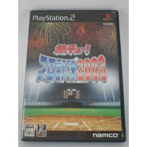 Netsu Chu! Pro Baseball 2003 - Videojuego Ps2 - Japones