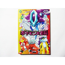 Guia Oficial Pokemon Crystal Japonesa Nintendo Game Boy Gbc
