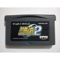 Super Robot Taisen Original Generation 2 Gameboy Advance Gba