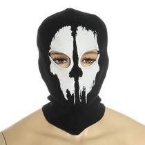 Esqueleto Máscara De Calavera Para Halloween