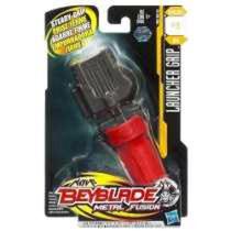 Lanzador De Beyblade Launcher Gap Metal Fury