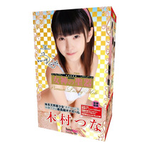 Vagina Kimura Tsuna Japones