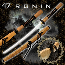 47 Ronin Tengu Ord Katana