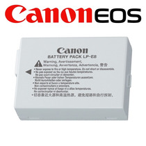 Bateria Canon Lp-e8 Original - T2i T3i T4i T5i - Liveshot