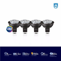 Foco Led - Philips Kit 6 Pzas Mr16 7w 2700k 25d Dim