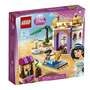 Exótico Palacio De Lego Disney Princesa Jasmine