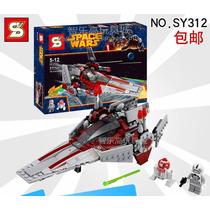 Lego Star Wars Episodio 7 Compatible, Ship Nave