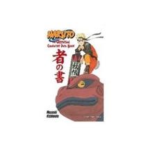 Libro De Naruto: The Official Character Data Book - Nuevo