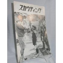 1977 Revista Boy Scouts De Japón Con Fotografias