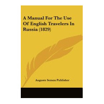 Manual For The Use Of English, Semen Publisher Auguste